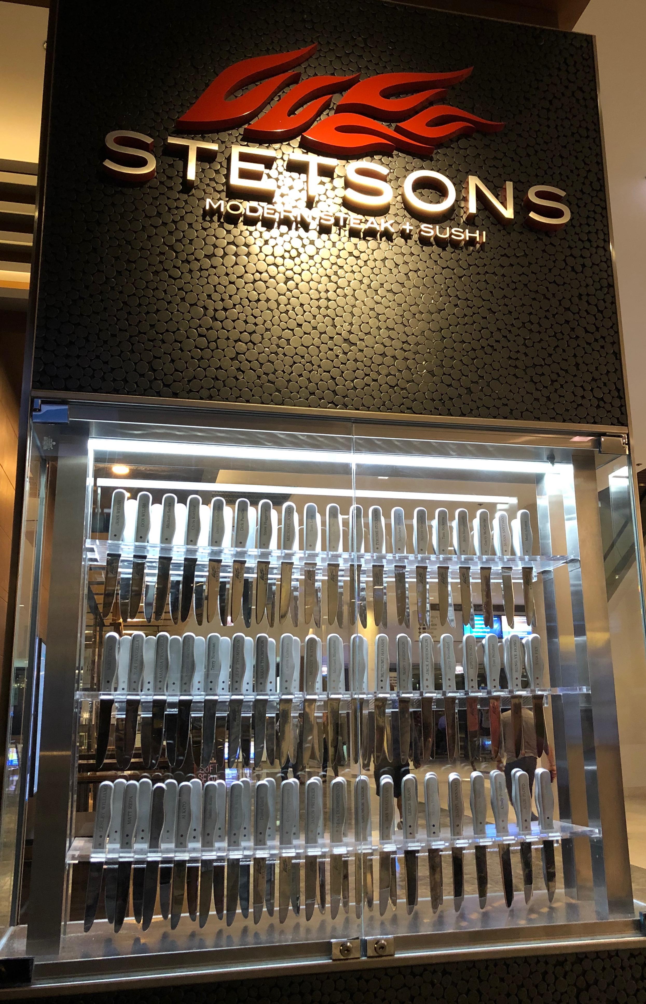 Entrance, Stetsons Modern Steak + Sushi, Hyatt Regency Chicago, Illinois