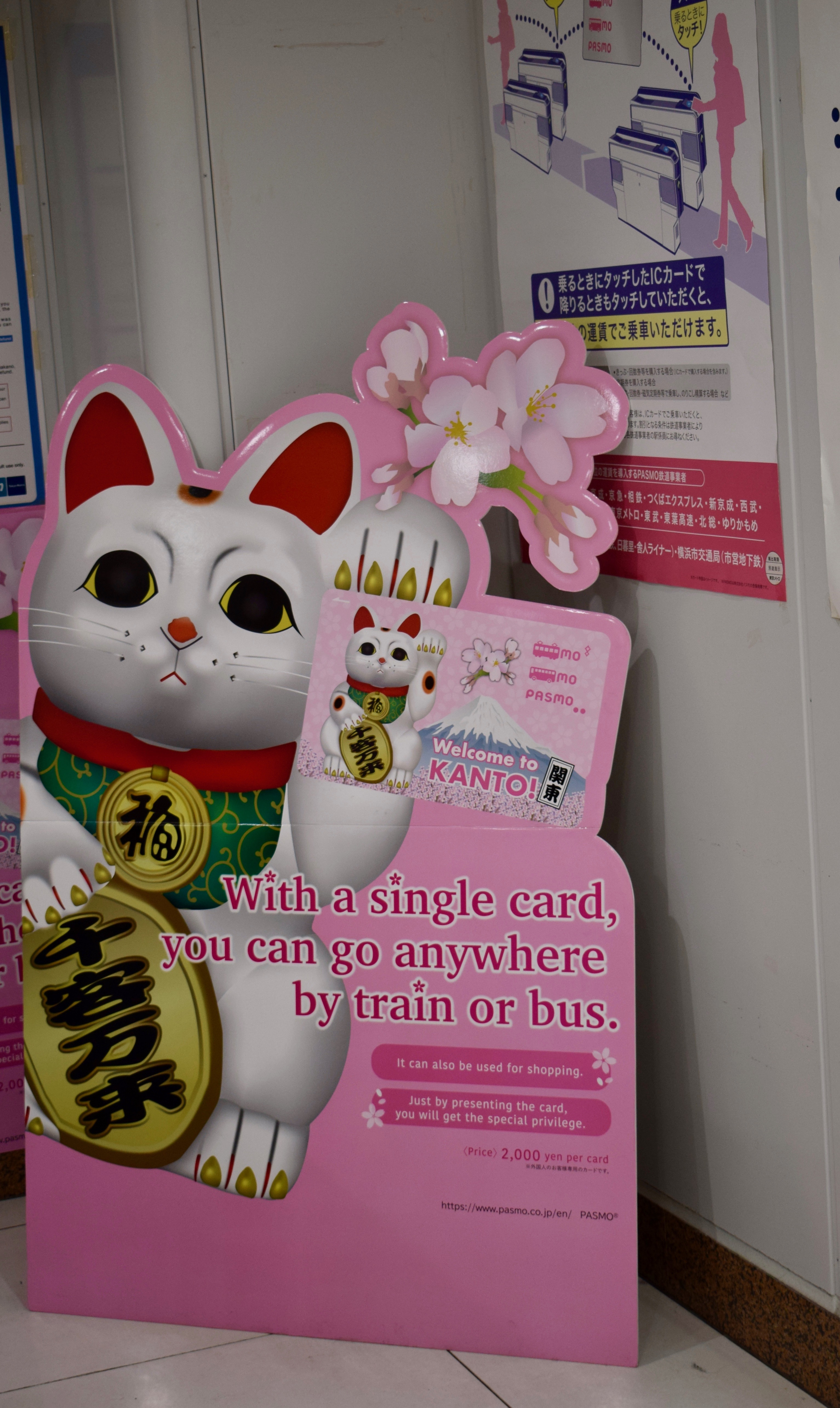 Ad For A Kanto PASMO Card Allowing Travel In The Kanto Area Japan