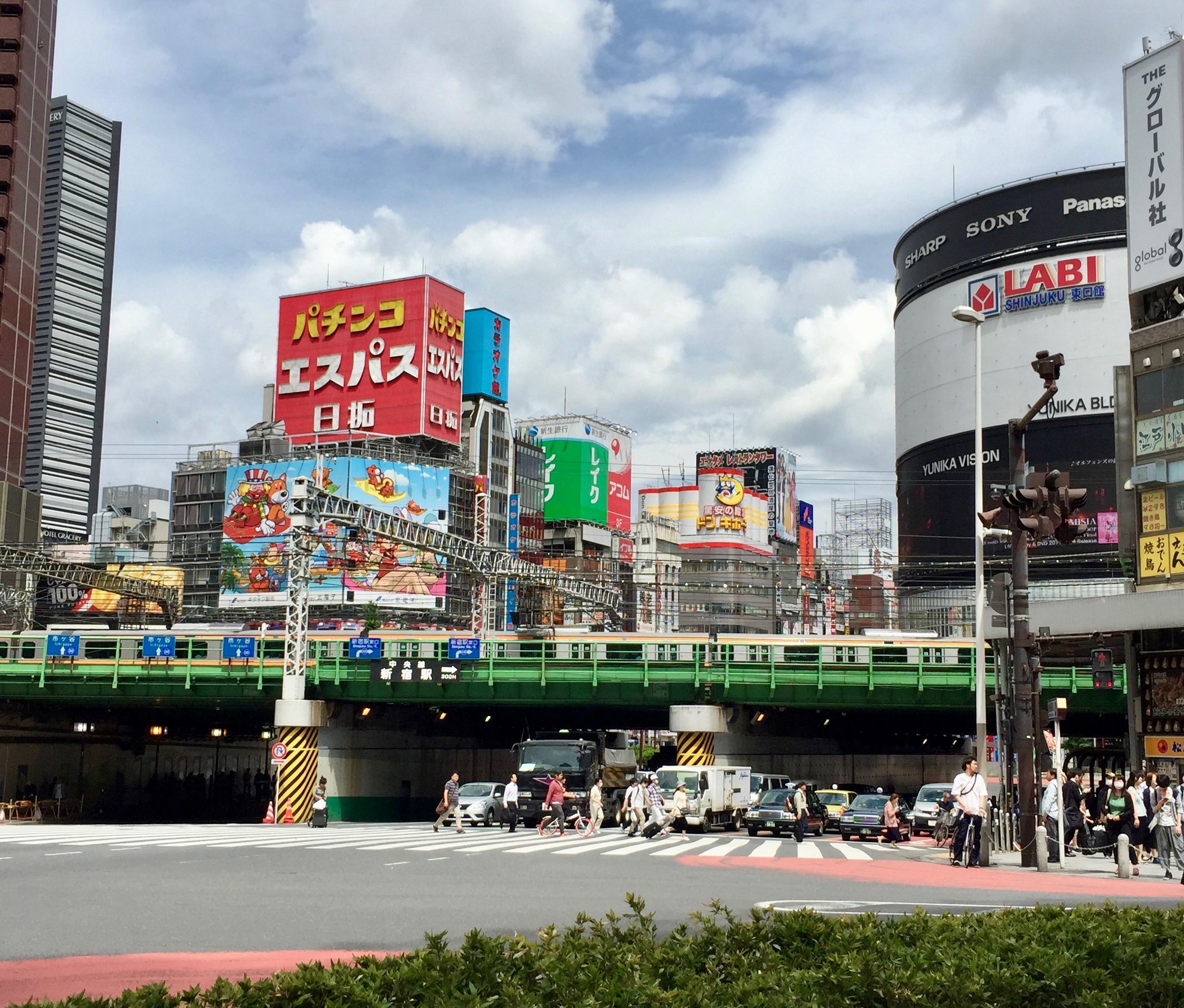 Busy Area Near Shinjuku Station JR And Metro Station Shinjuku Tokyo Japan