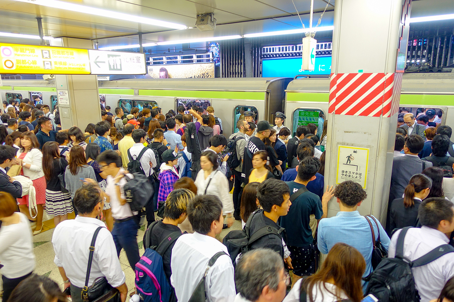 Ikebukuro Station Is The Second Busiest Railway Station In The World Tokyo Japan