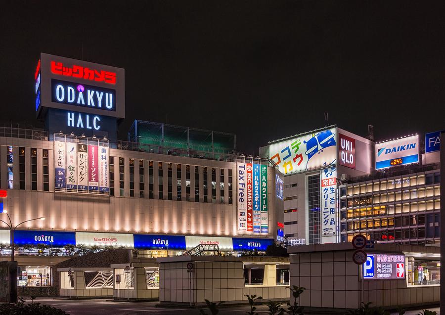 Night Picture Odakyu Department Store In Shinjuku Tokyo Japan