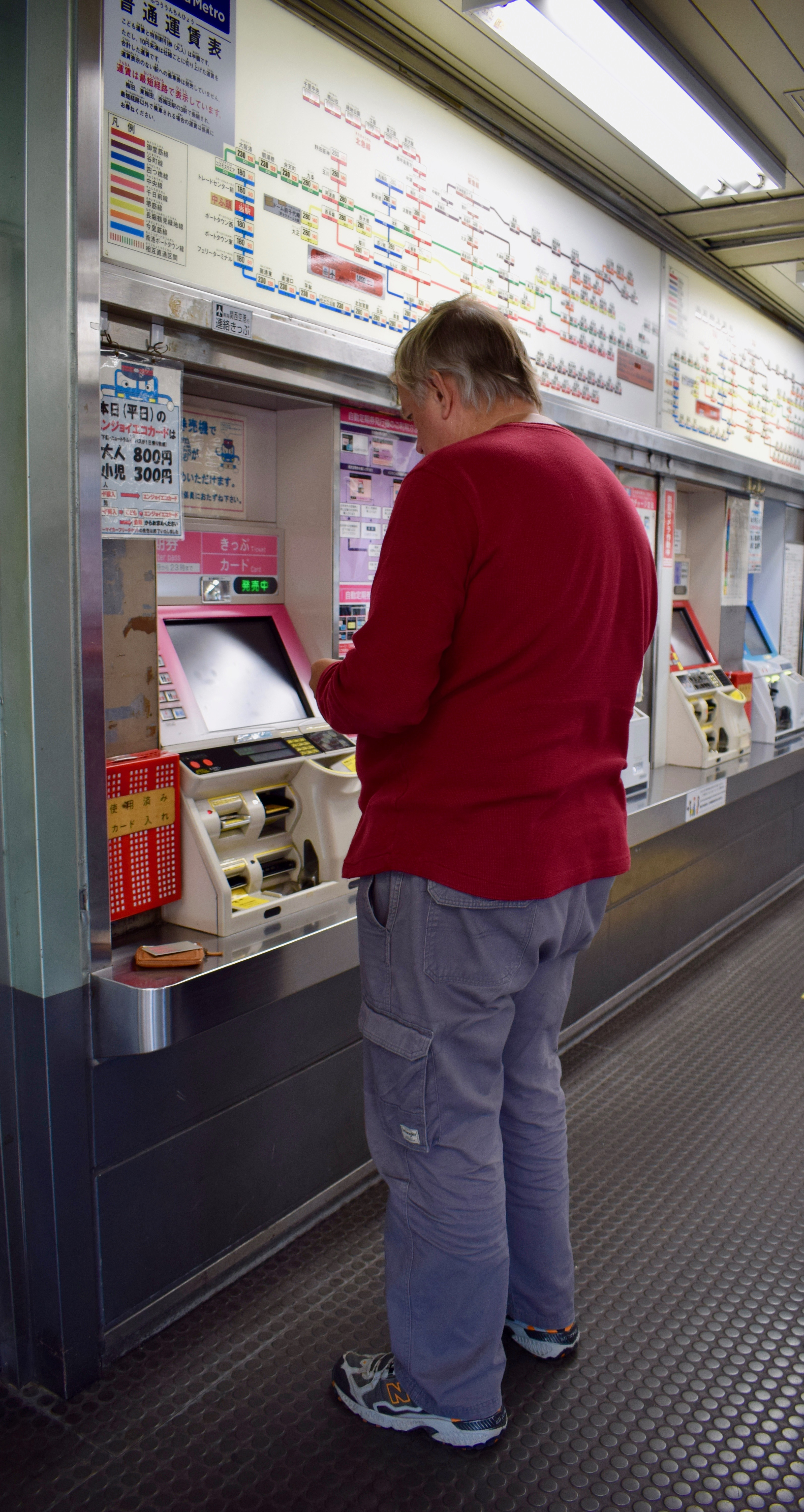 Paul Refilling The PASMO Cards For Japanese Subway