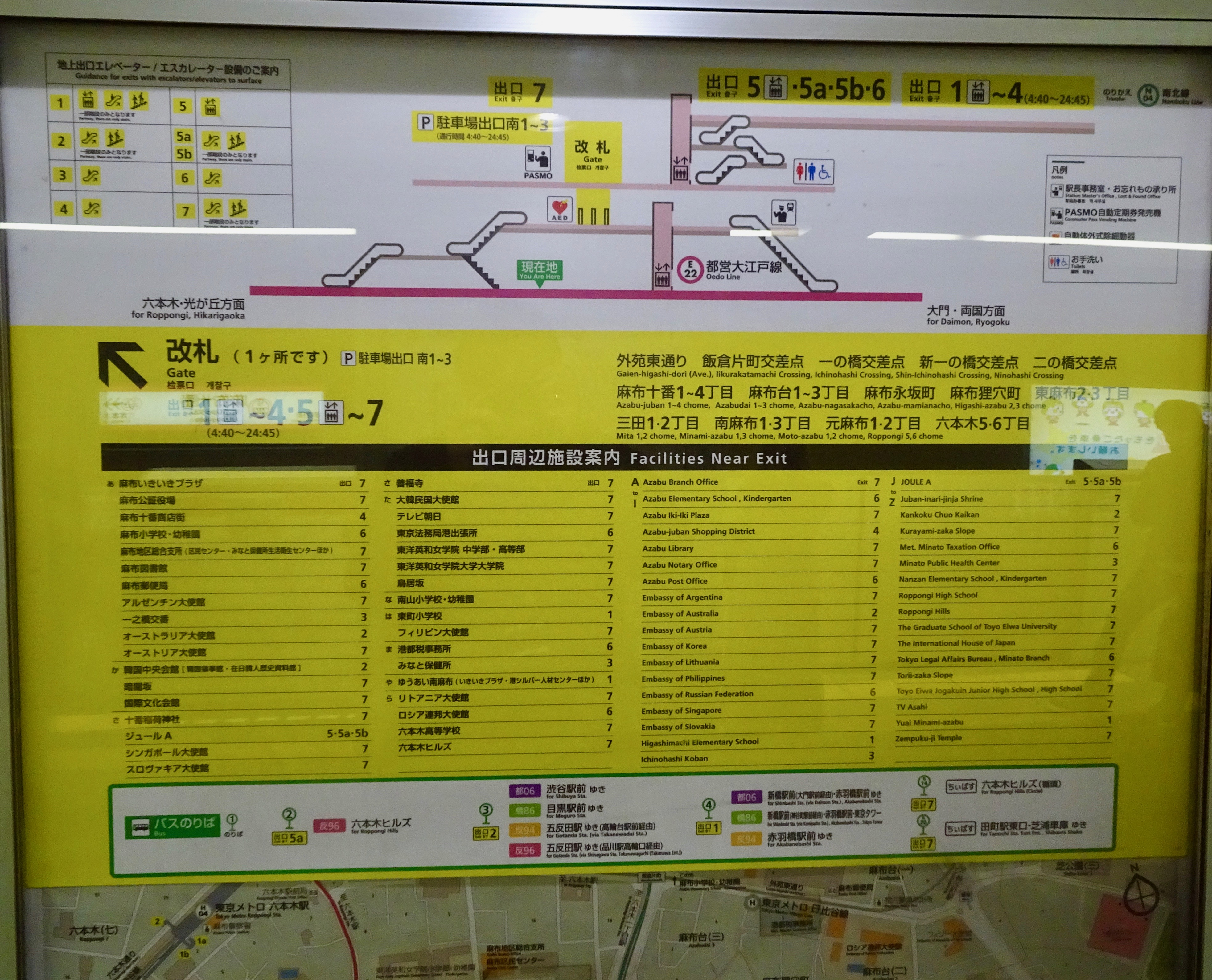 Typical Yellow Directional Exit Sign In Metro Station Tokyo Japan