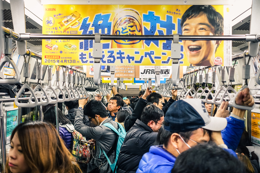 Rush hour Tokyo and Toei metros counts 290 stations and 13 lines Tokyo Japan