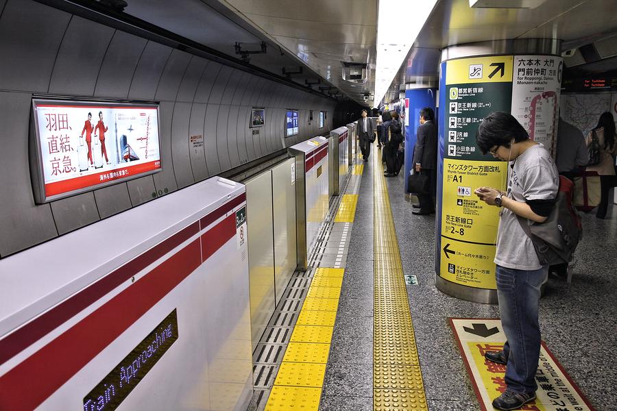 Tokyo metro system is not always crowded in Tokyo Japan